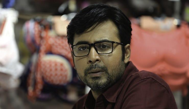 ব্রা-দার বাংলা নাটক