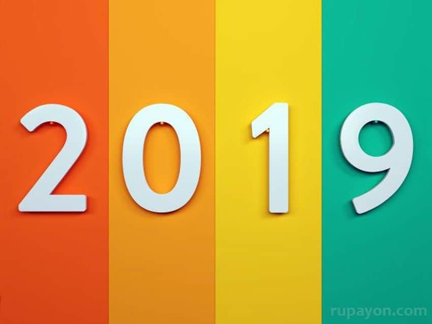 2019 wishes