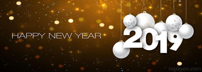 happy new year cover pic