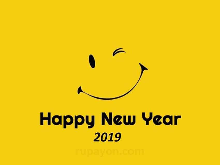 happy new year profile pic