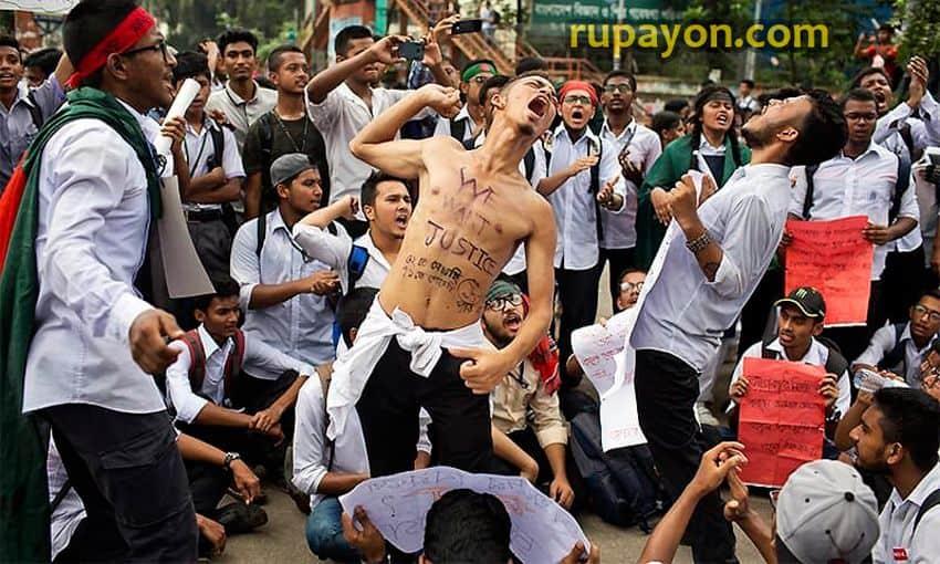 student-movement-bangladesh-2018