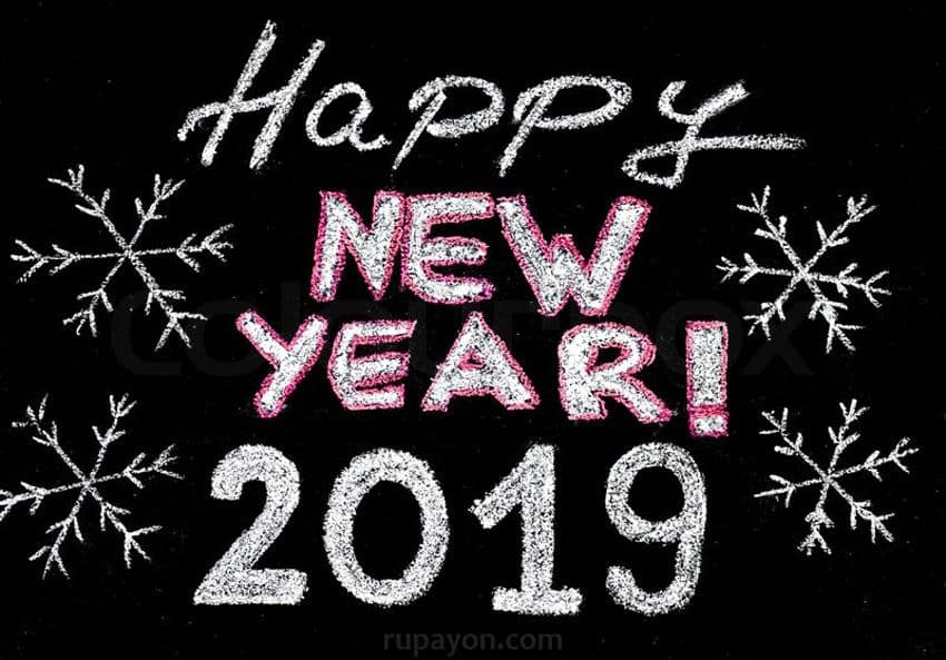 wishes for new year 2019