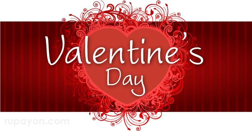 Valentines-Day-min