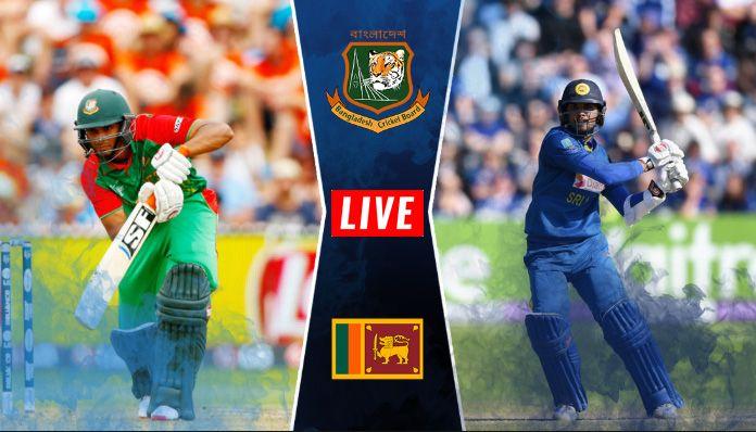বাংলাদেশ vs শ্রীলংকা লাইভ
