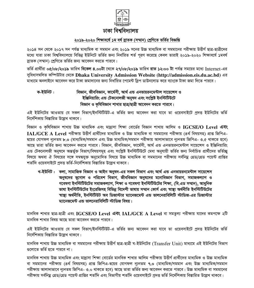 Dhaka University Admission Circular 2019-20 Page 1