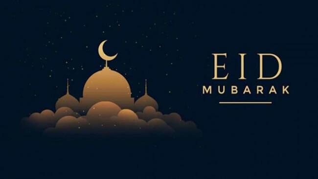 eid wish pics