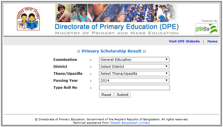 psc scholarship result check online
