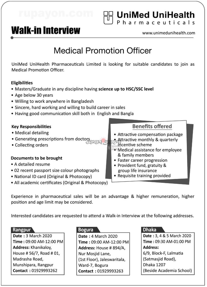 unimed unihealth job circular 2020
