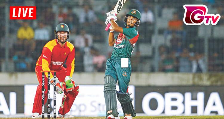 বাংলাদেশ vs জিম্বাবুয়ে লাইভ