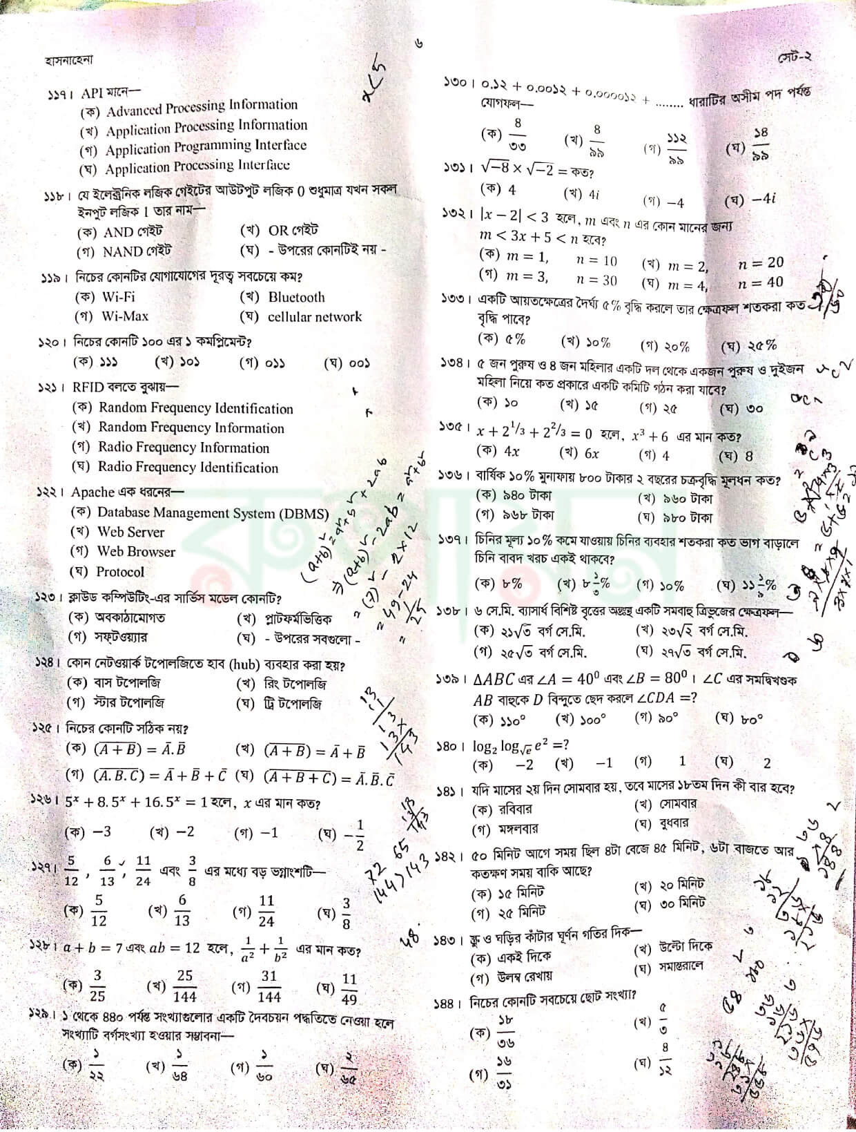 41 BCS Question Paper 6