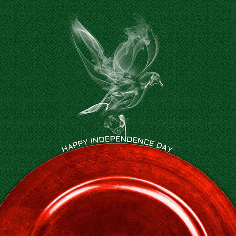 Happy Independence Day 26 March